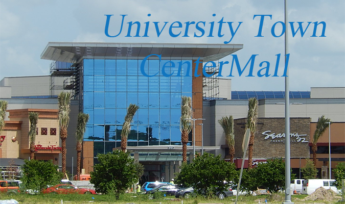 The University Town Center Mall